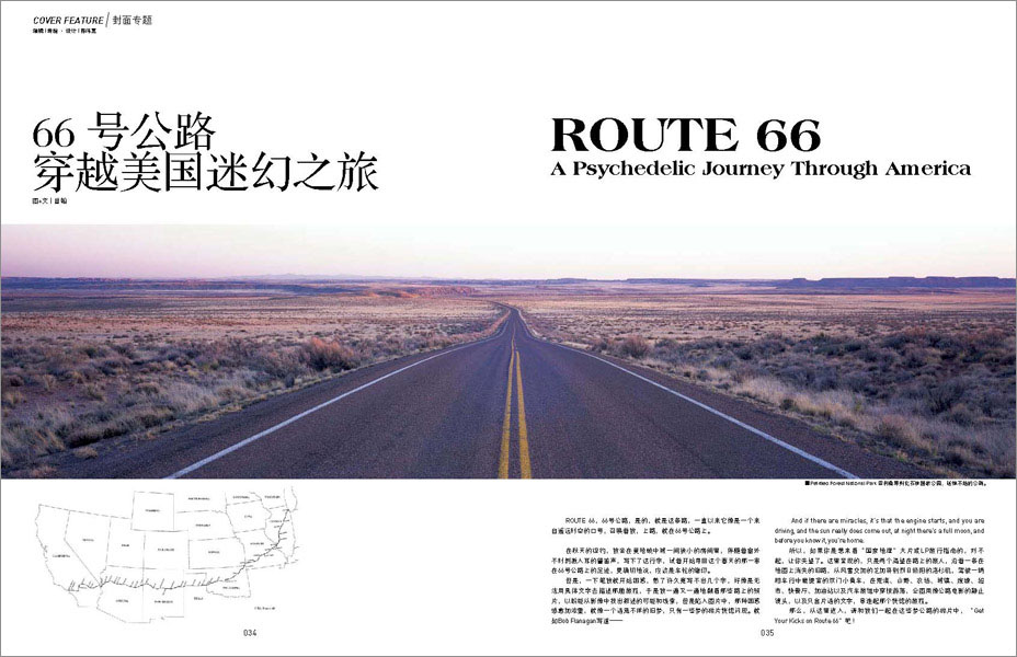http://zeng-han.com/files/gimgs/14_route66-part-1jpgpage01.jpg