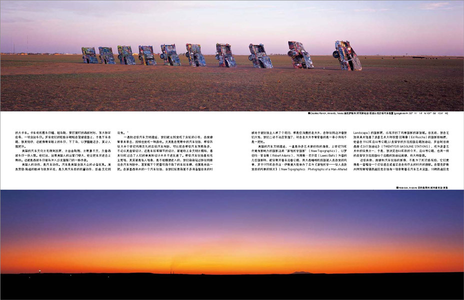 http://zeng-han.com/files/gimgs/14_route66-part-1jpgpage07.jpg