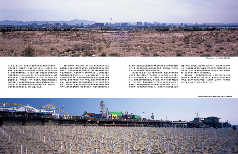 http://zeng-han.com/files/gimgs/14_route66-part-1jpgpage11.jpg