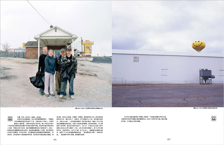 http://zeng-han.com/files/gimgs/14_route66-part-2page11.jpg