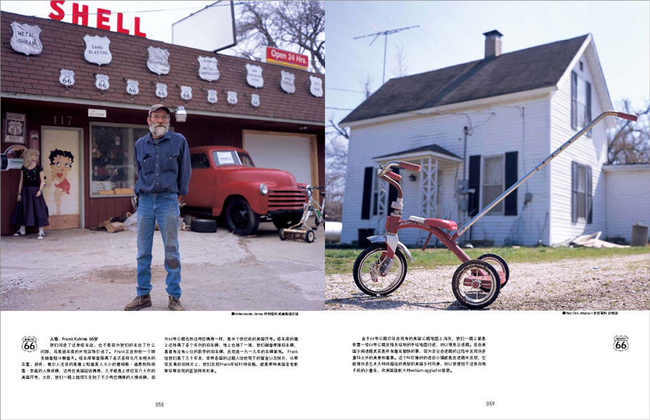http://zeng-han.com/files/gimgs/14_route66-part-2page13.jpg