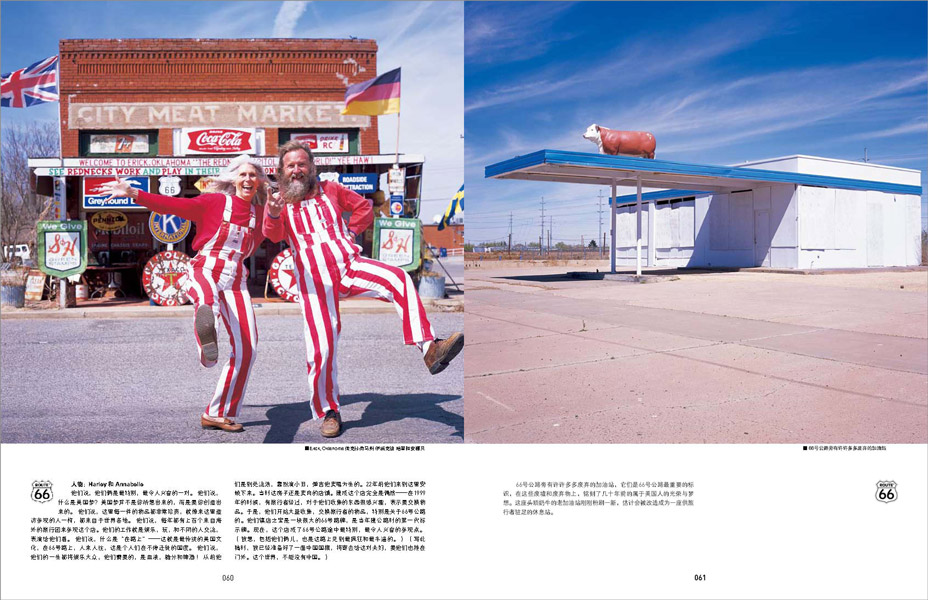 http://zeng-han.com/files/gimgs/14_route66-part-2page15.jpg