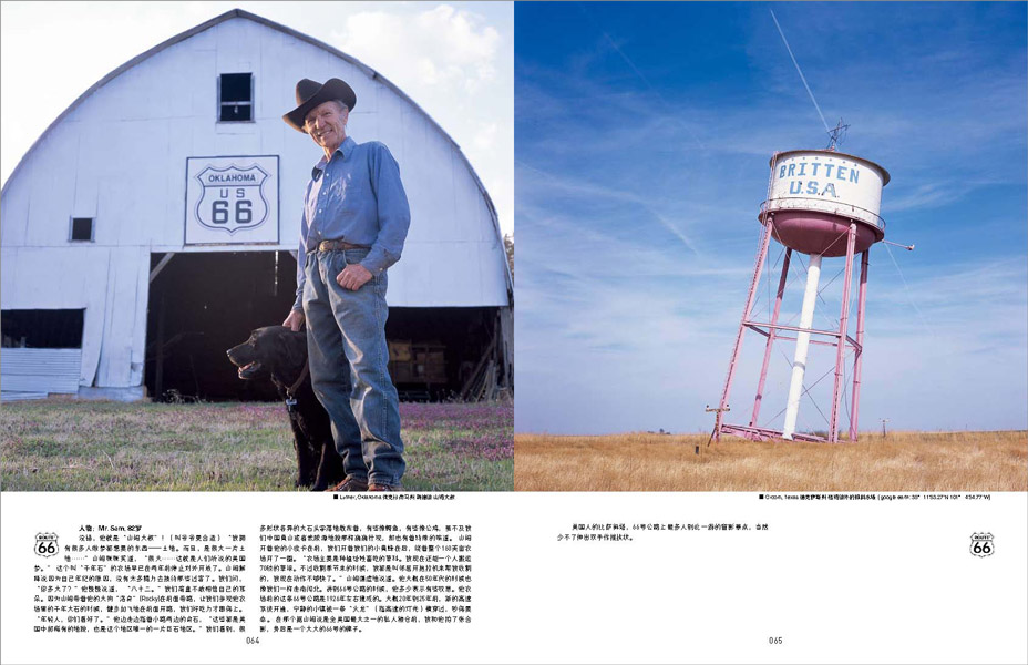 http://zeng-han.com/files/gimgs/14_route66-part-2page19.jpg