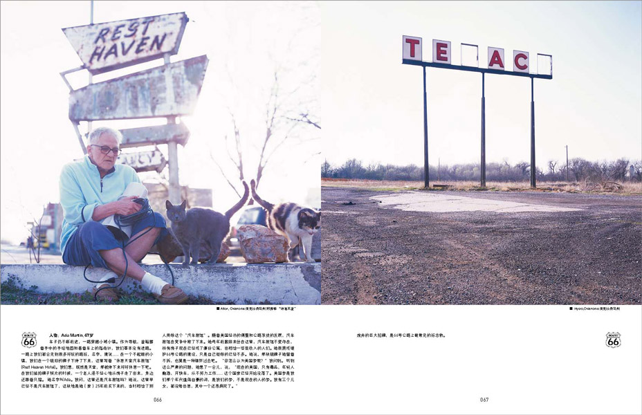 http://zeng-han.com/files/gimgs/14_route66-part-2page21.jpg
