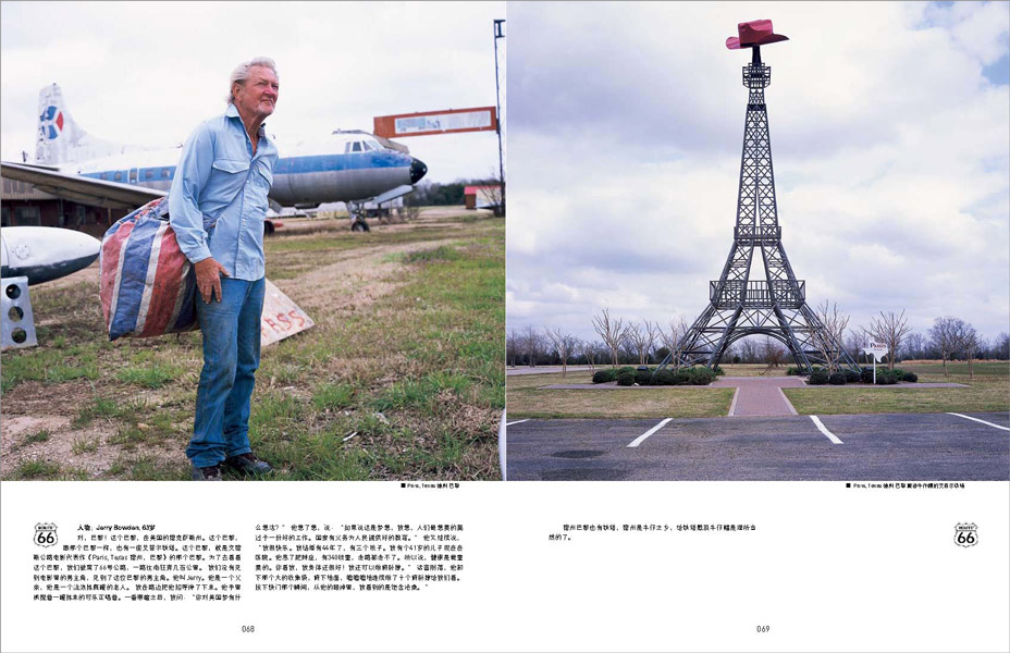 http://zeng-han.com/files/gimgs/14_route66-part-2page23.jpg