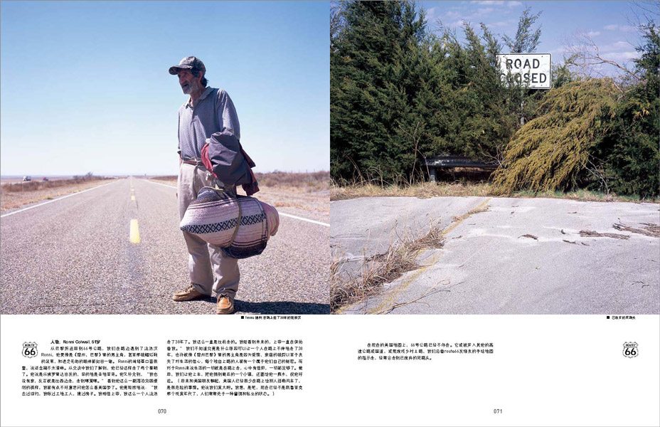 http://zeng-han.com/files/gimgs/14_route66-part-2page25.jpg