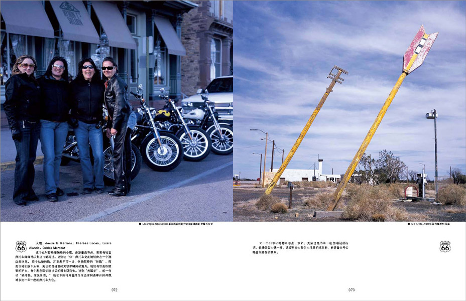 http://zeng-han.com/files/gimgs/14_route66-part-2page27.jpg