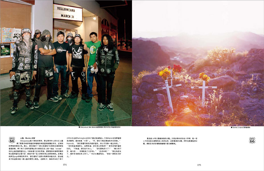http://zeng-han.com/files/gimgs/14_route66-part-2page29.jpg