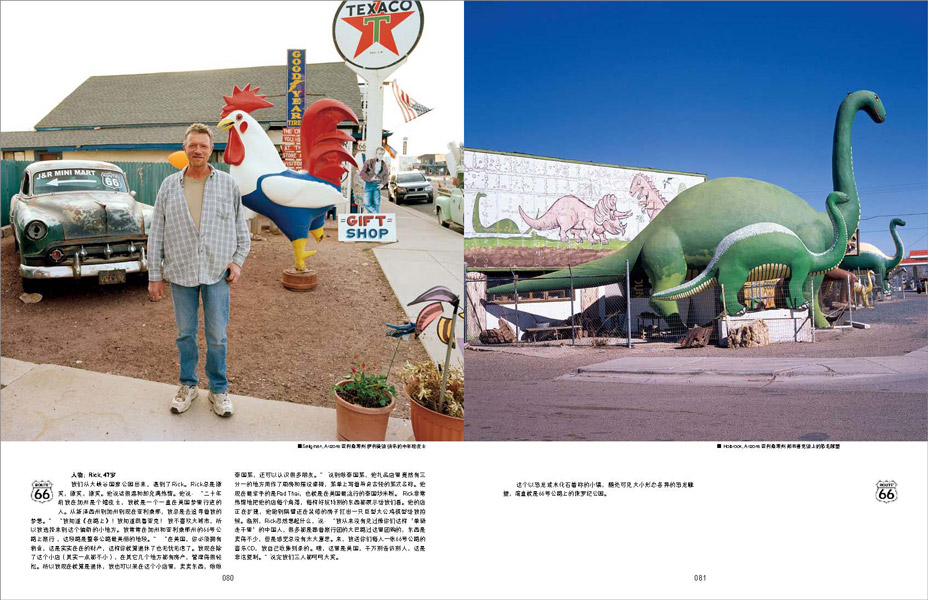 http://zeng-han.com/files/gimgs/14_route66-part-2page35.jpg