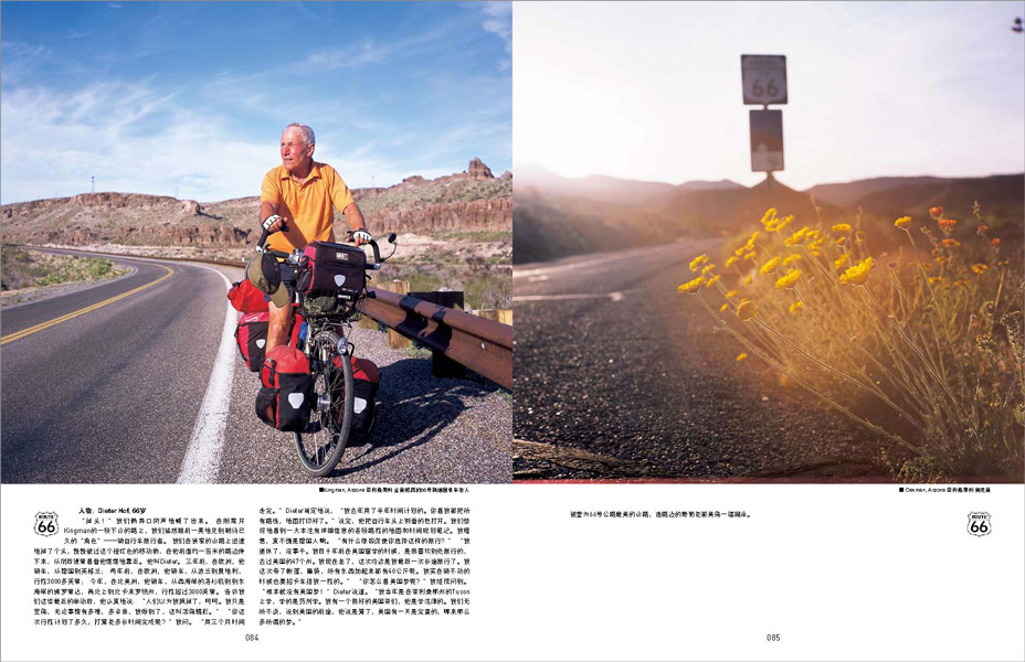http://zeng-han.com/files/gimgs/14_route66-part-2page39.jpg