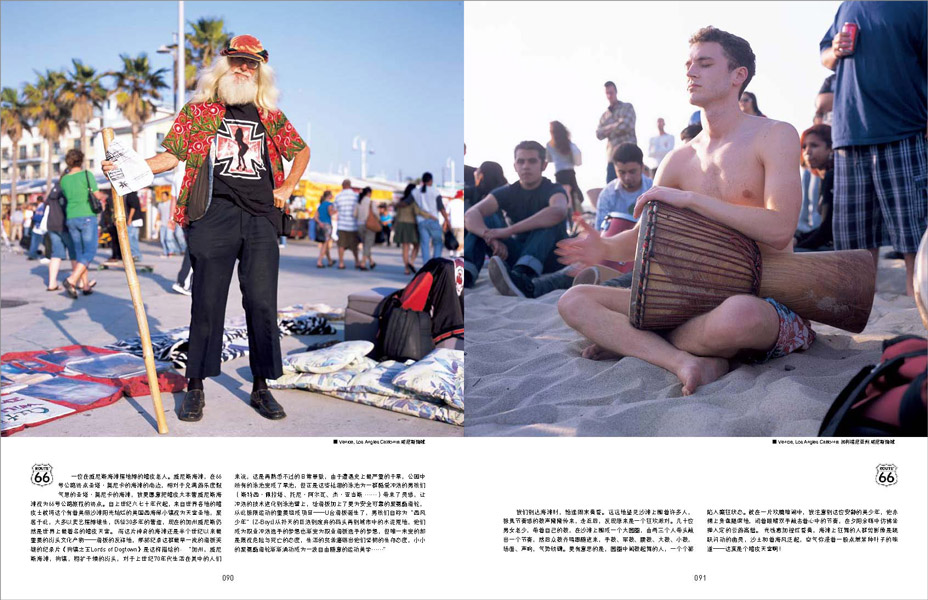 http://zeng-han.com/files/gimgs/14_route66-part-2page45.jpg
