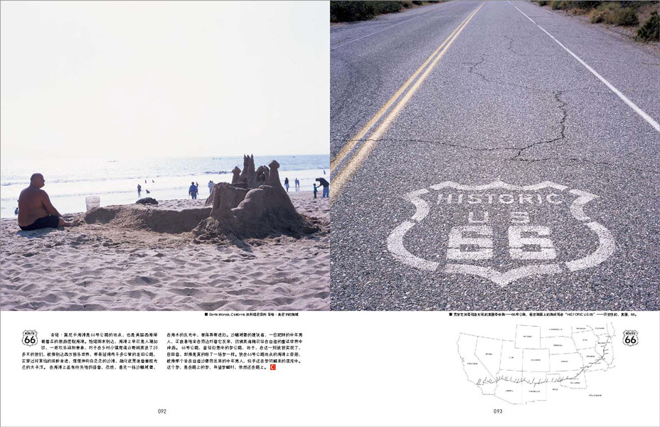 http://zeng-han.com/files/gimgs/14_route66-part-2page47.jpg