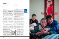 Portrait/人物杂志