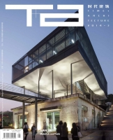 2013 UABB/2013 深圳建筑双年展